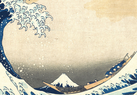 Detail from Hokusai's The Great Wave off Kanagawa